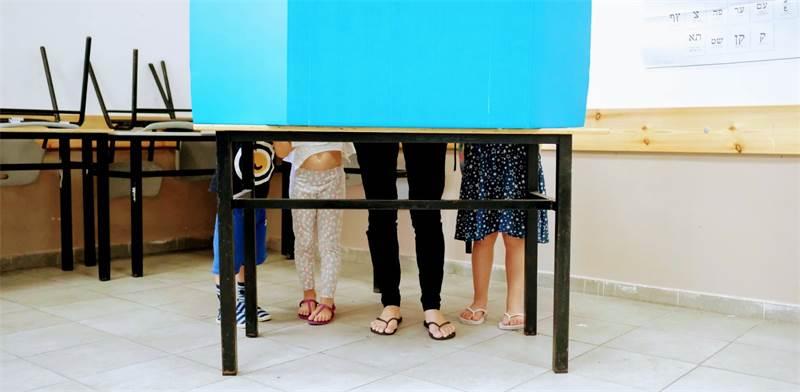 בחירות  / צילום: שלומי יוסף