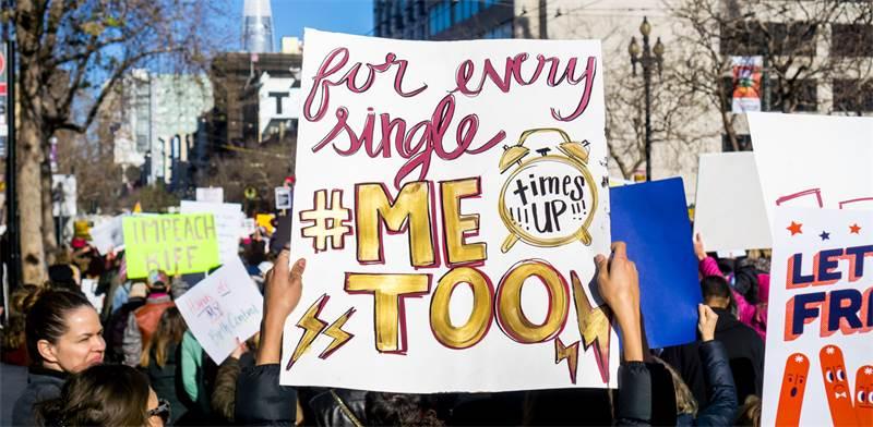 קמפיין #MeToo / צילום: שאטרסטוק