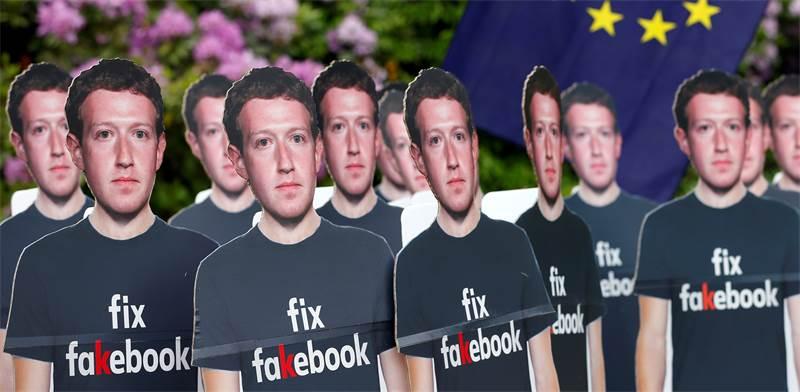 מארק צוקרברג, פייסבוק / צילום: רויטרס