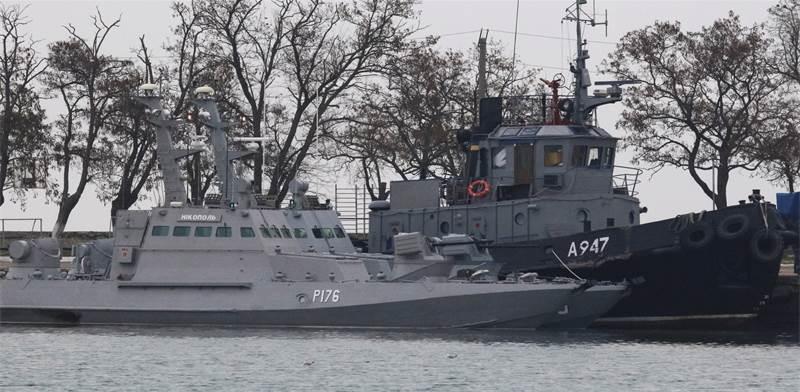 הספינות האוקראיניות שנלכדו על ידי הרוסים אתמול / צילום: pavel rebrov, רויטרס