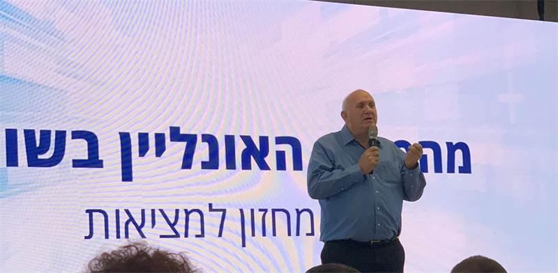 """מנכ""""ל שופרסל, איציק אברכהן, במסיבת העיתונאים הבוקר / צילום: שני מוזס"""