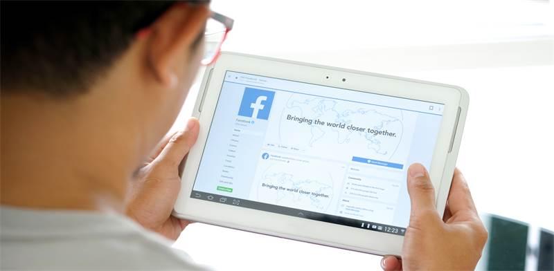 פייסבוק, איפה החברים שלי? / אילוסטרציה: Shutterstock