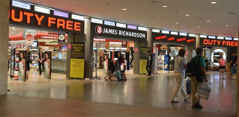 """חנות ג'יימס ריצ'רדסון בנתב""""ג / צילום: תמר מצפי"""