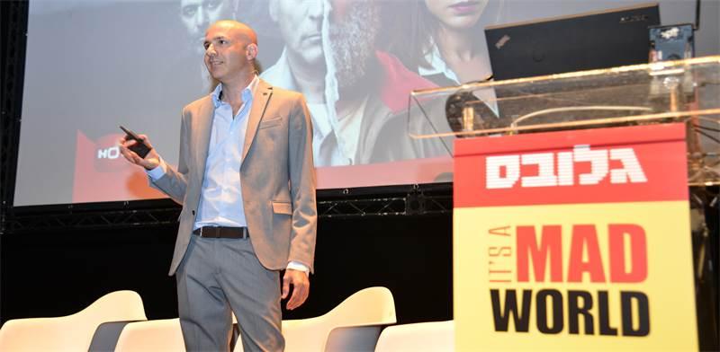 """סמנכ""""ל השיווק של הוט, נדב חנין, בוועידת MAD / צילום: תמר מצפי"""