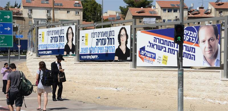 שלטי חוצות של הבחירות לרשויות המקומיות / צילום: איל יצהר