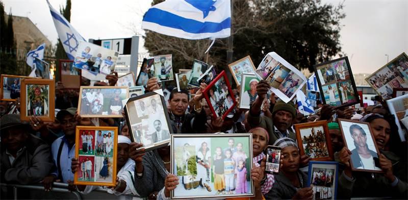 בני הפלשמורה באתיופיה / רויטרס