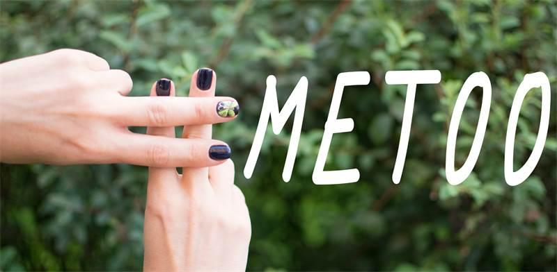 הטרדה מינית / צילום: Shutterstock