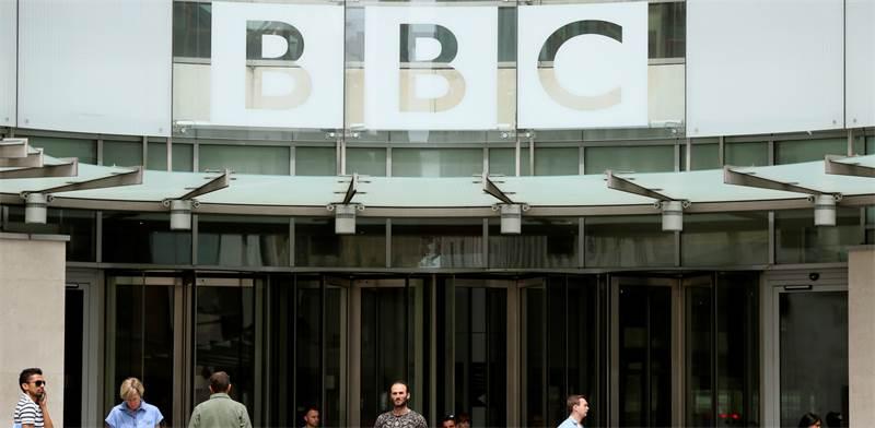 מטה BBC בלונדון / צילום: רויטרס