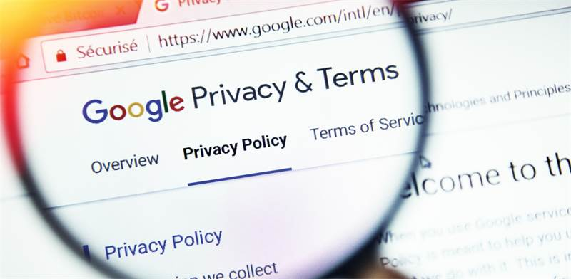 הגנת הפרטיות / צילום: שאטרסטוק