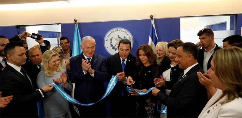 השגרירות גואטמלה החדשה בירושלים/ צילום: רויטרס