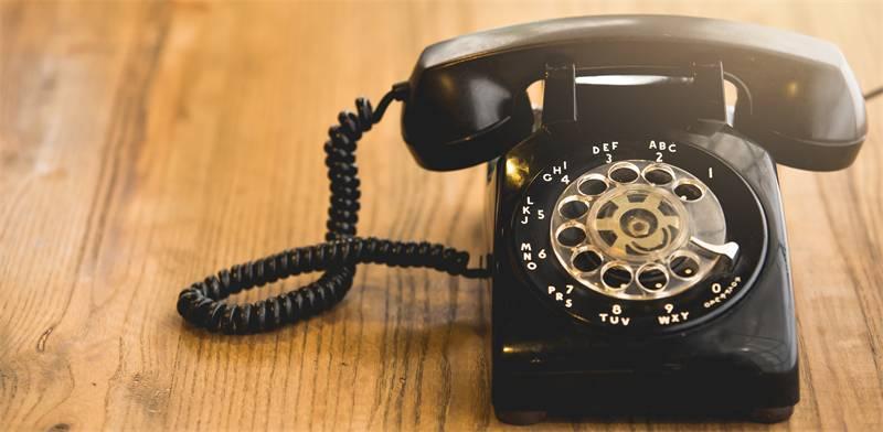 טלפון נייח / צילום: שאטרסטוק
