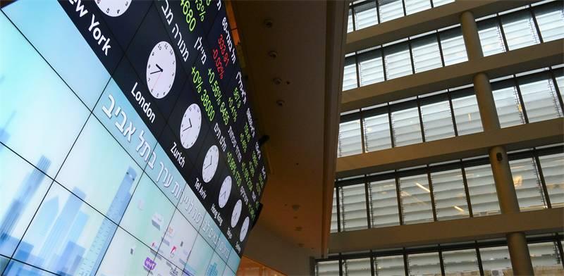 הבורסה לניירות ערך בתל-אביב / צילום: איל יצהר
