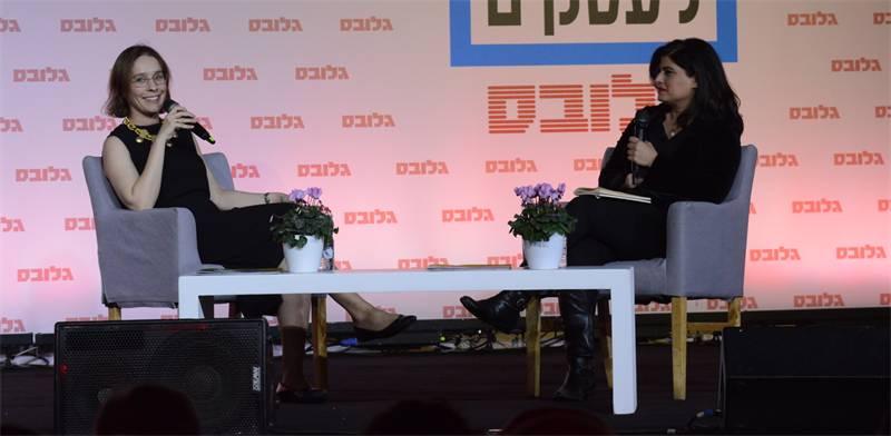 אלונה בר און בוועידת ישראל / צילום: איל יצהר