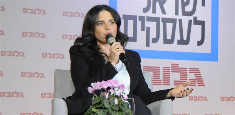 איילת שקד בוועידת ישראל לעסקים / צילום: איל יצהר