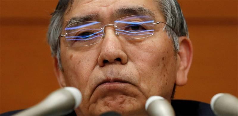 נשיא הבנק המרכזי של יפן/ צילום: רוייטרס