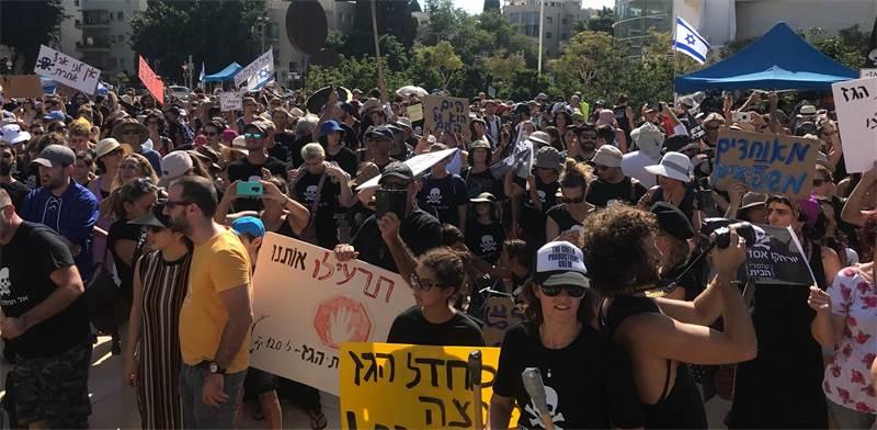 עצרת המחאה בכיכר הבימה