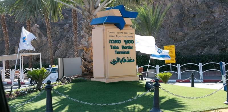 מעבר גבול טאבה / צילום: שלומי יוסף