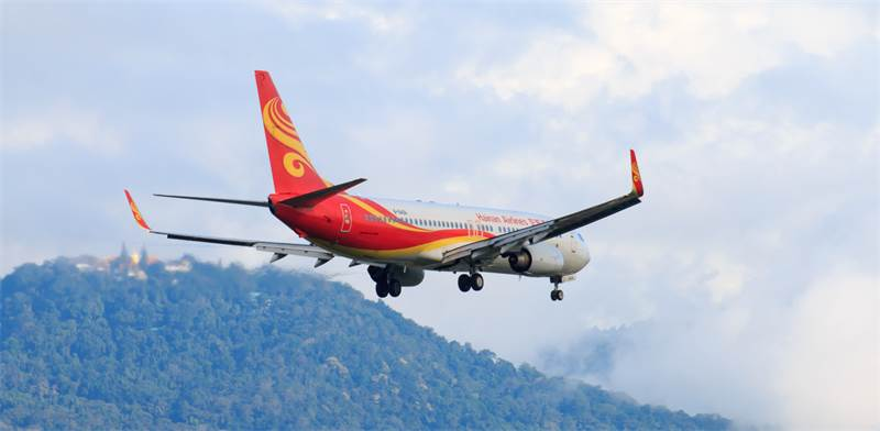 Hainan Airlines Photo: Shutterstock