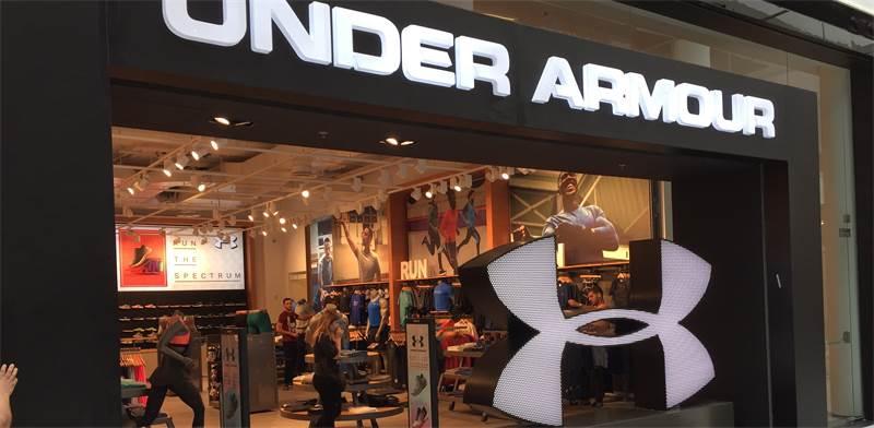 חזית חנות UNDER ARMOUR / צילום: מיטל מרקוביץ