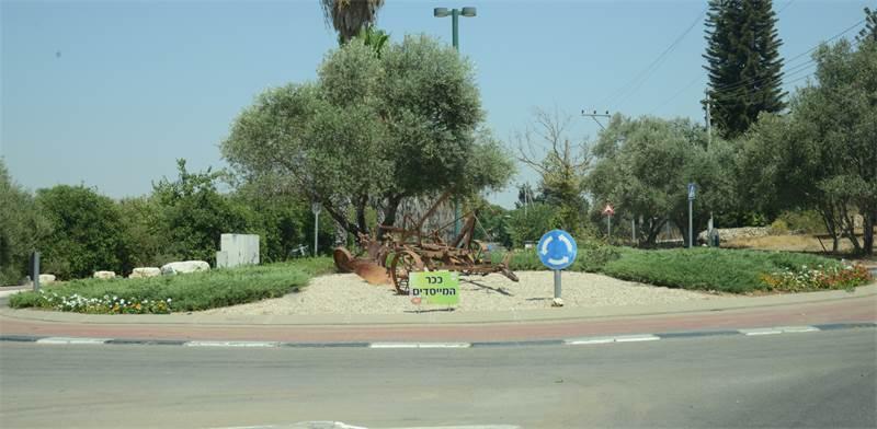 מושב ניר צבי / צילום: איל יצהר
