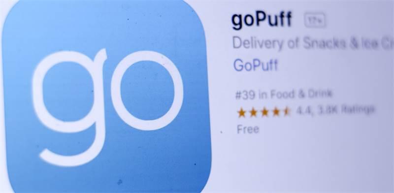 אפליקציית GoPuff  /  שאטרסטוק