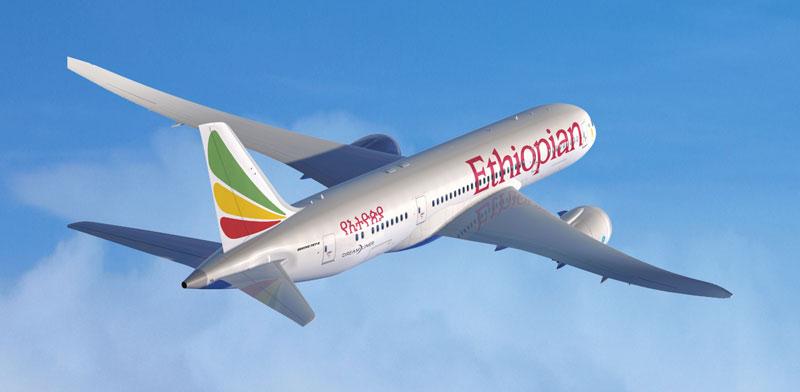 אתיופיאן איירליינס / צילום: יחצ