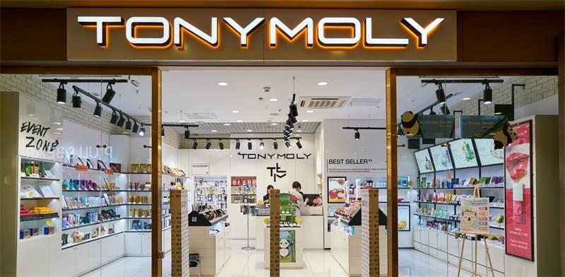 חנות של TONYMOLY / צילום: Shutterstock