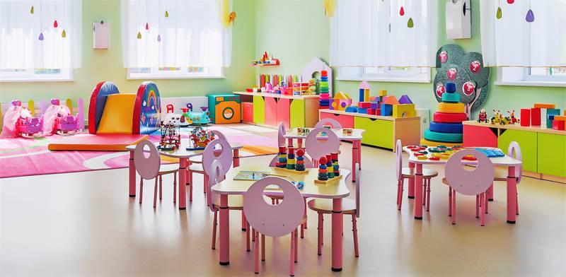 גן ילדים / צילום: שאטרסטוק