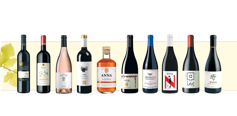 """10 יינות לחג / צילומים: אורי גרון, חגית גורן, עמרי מיירון, איה בן עזרי, איל קרן, יח""""צ"""
