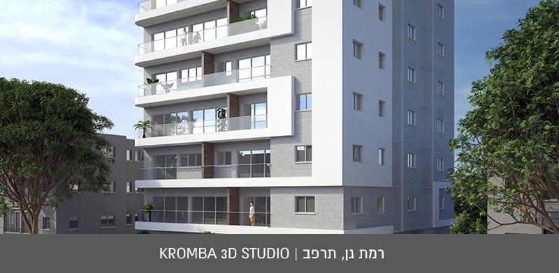רמת גן, תרפמ/ Kromba 3D studio