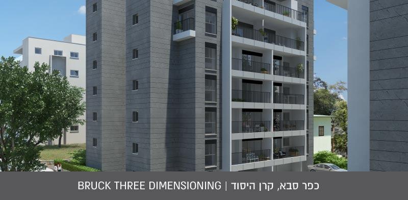 כפר סבא, קרן היסוד / Bruck Three Dimensioning