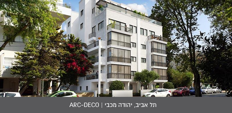 תל אביב, יהודה מכבי / ARC- DECO