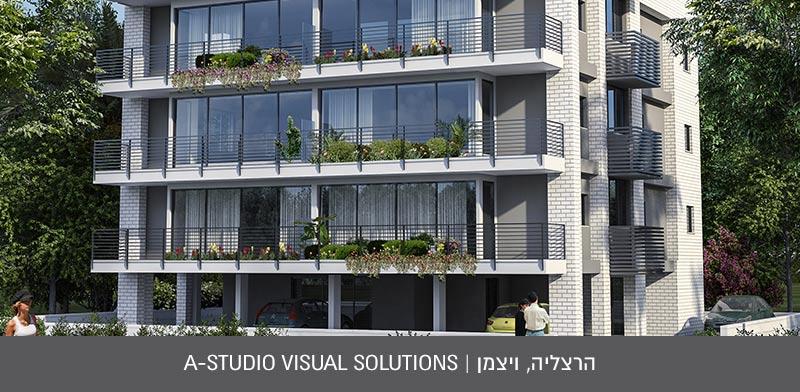 הרצליה, ויצמן /   A-studio visual solutions