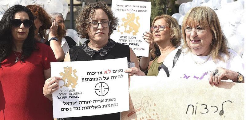 הפגנת נשים נגד אלימות  / צילום: ראובן קסטרו, וואלה NEWS