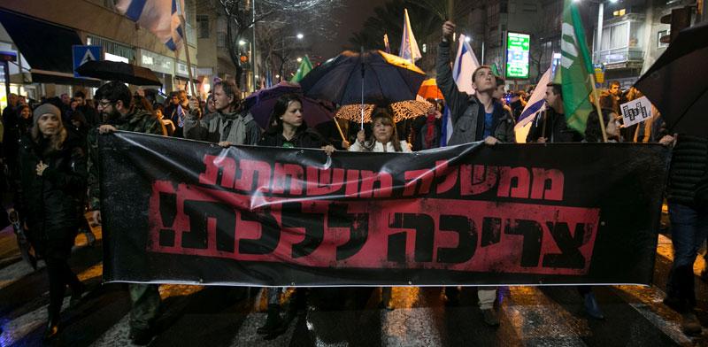 הפגנה נגד ממשלת נתניהו / צילום: רויטרס - Baz Ratner