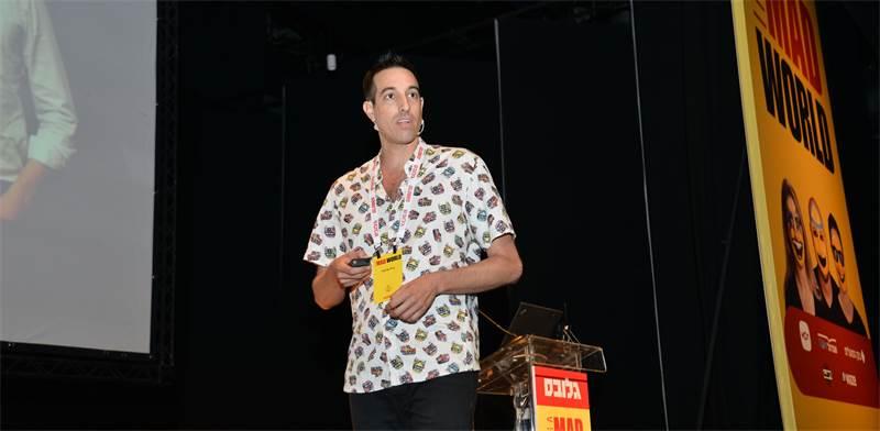 אייל מרקוס בוועידת MAD / צילום: תמר מצפי