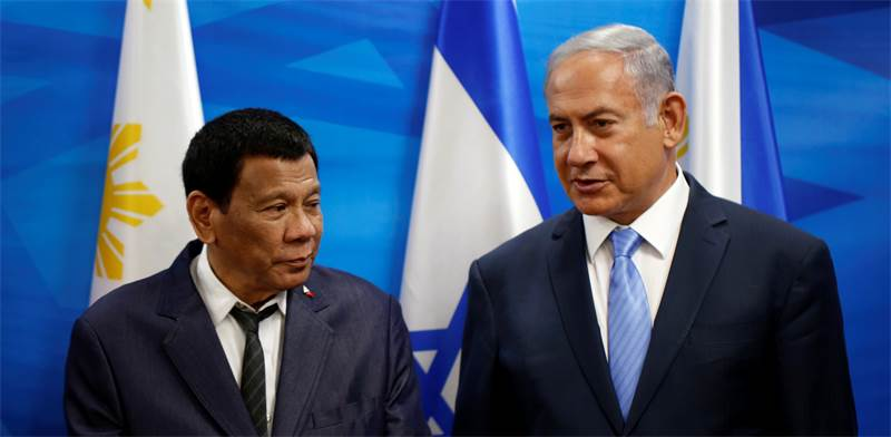 """רה""""מ בנימין נתניהו ונשיא הפיליפינים רודריגו דוטרטה / צילום: רויטרס"""
