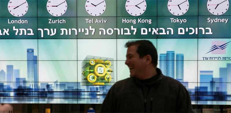 הבורסה בתל-אביב / צילום: בז רתנר, רויטרס