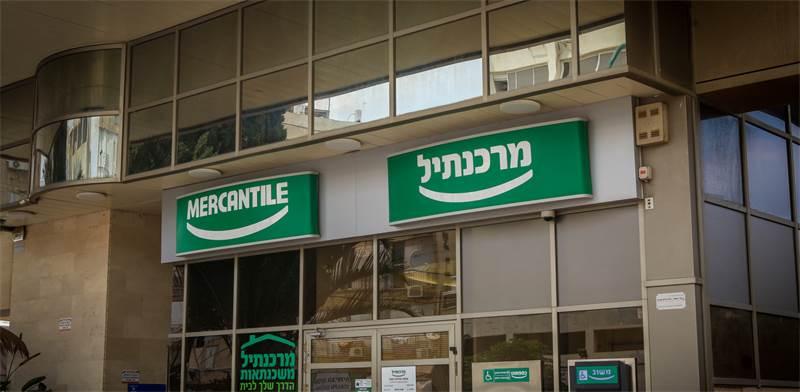 בנק מרכנתיל / צילום: שלומי יוסף