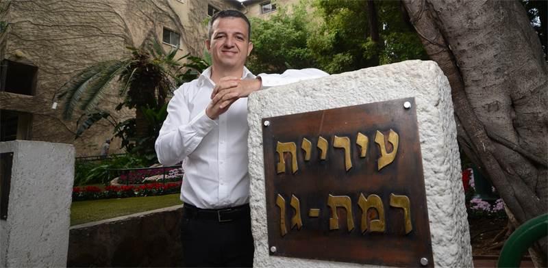 ראש עיריית רמת גן כרמל שאמה הכהן / צילום: איל יצהר