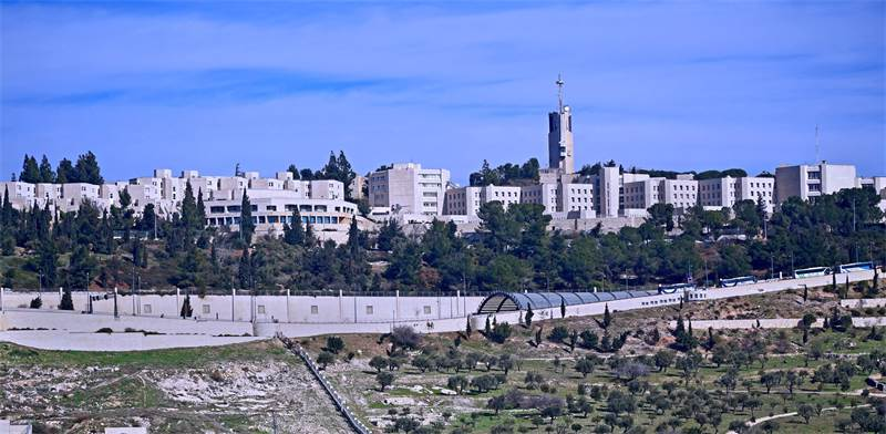 Mount Scopus campus Photo: Shutterstock