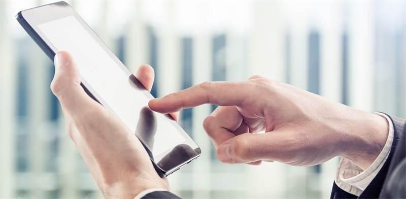 עולם של טכנולוגיות פורצות דרך בלחיצת כפתור/צילום: Shutterstock/ א.ס.א.פ קרייטיב