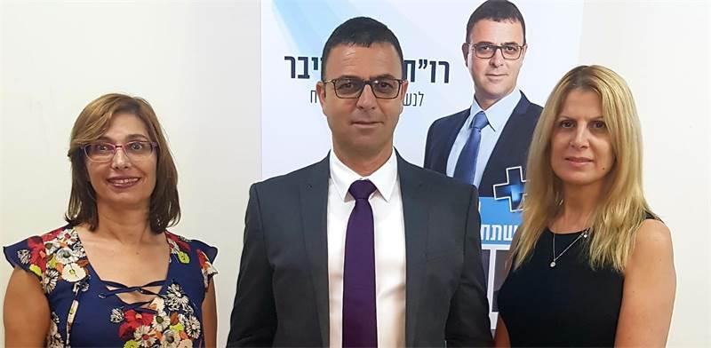רגינה אונגר, חן שרייבר ודפנה ברזלי / צילום: שלומי דהאן