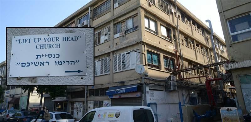 כנסיית לבנדה בתל-אביב / צילום: איל יצהר