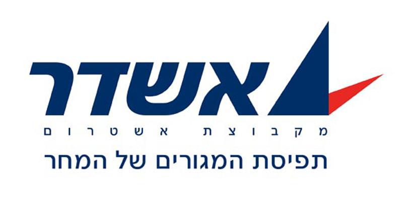 לוגו אשדר  / צלם: יחצ