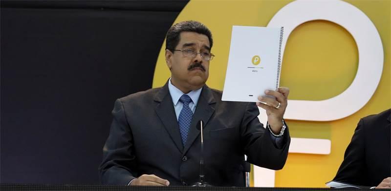 ניקולאס מדורו, נשיא ונצואלה, באירוע ההשקה של Petro, המטבע הדיגיטלי הראשון המונפק על ידי מדינה / REUT