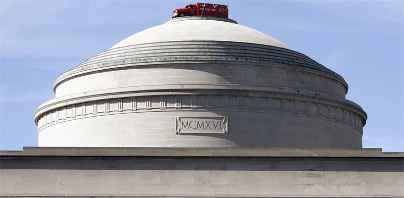אוניברסיטת MIT / צילום: בריין סניידר, רויטרס