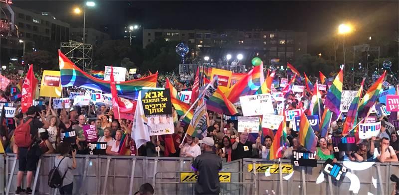 הפגנת השוויון בכיכר רבין / צילום: מור שובבו