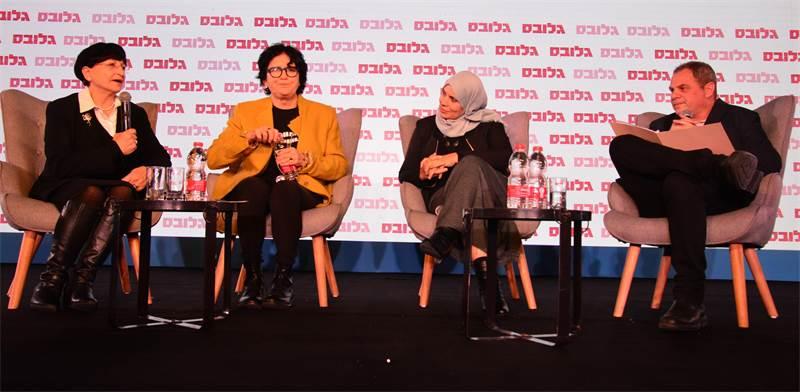 """פאנל """"כמה עולה שוויון?"""" בוועידת ישראל לעסקים של """"גלובס"""" / צילום: תמר מצפי"""