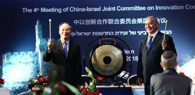 China Vice President Wang Qishan and Benjamin Netanyahu  photo Miri Shimonovitz, Ministry of Foreign